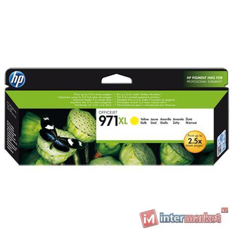 Картридж HP 971XL (CN628AE), Yellow