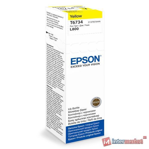 Контейнер Epson C13T67344A