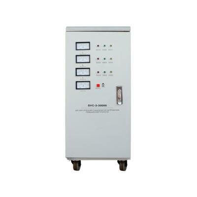 Стабилизатор SVC 3-30000